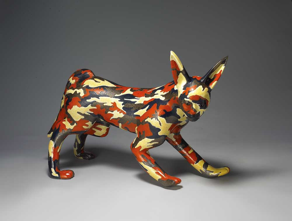 2009-FUTURE-CAMOUGLAGE-ANIMAL_1_50X75X113