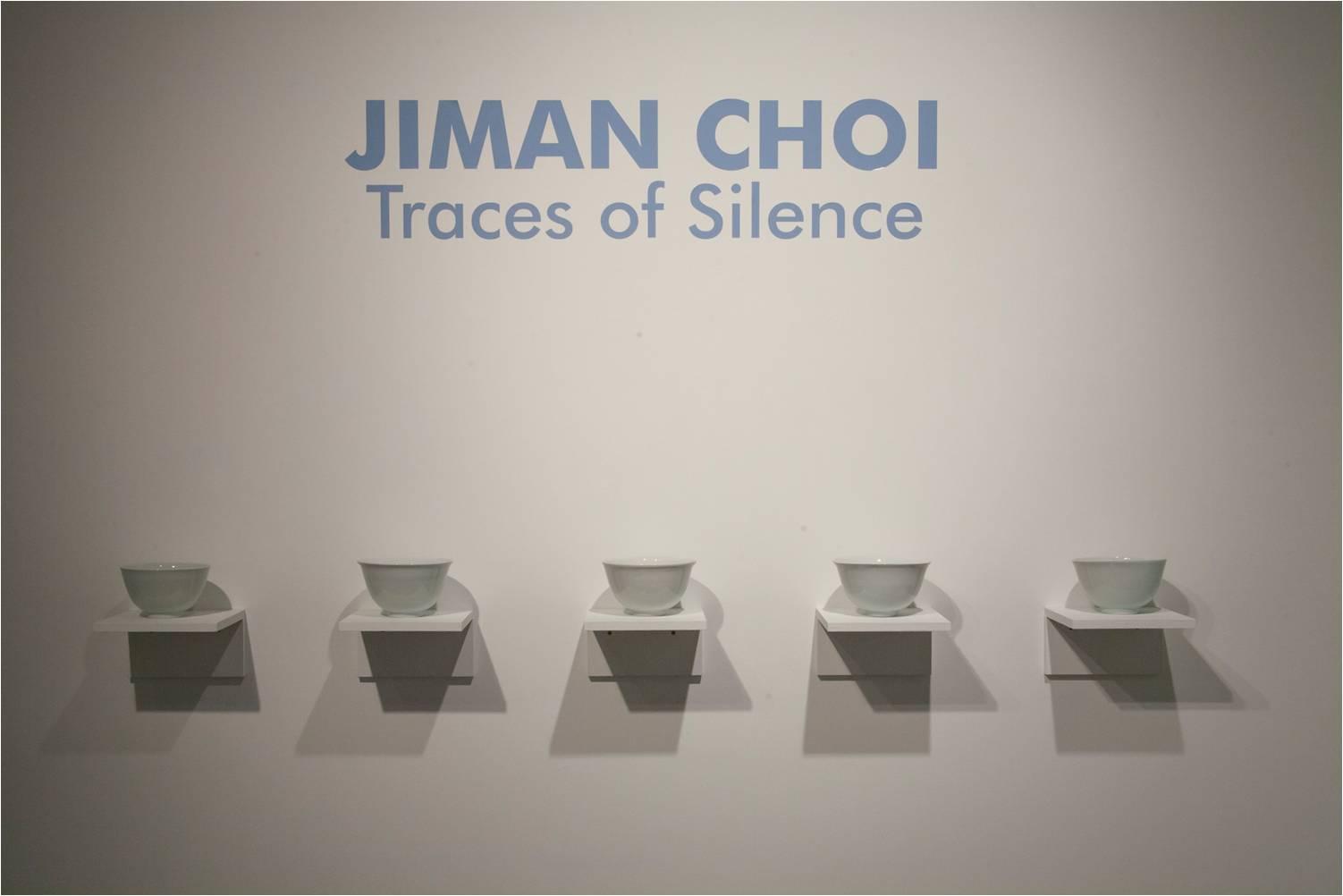 제6회 개인전-Traces of Silence