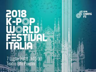 K-POP World Festival Italia 행사 초대