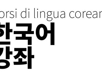 Corsi di lingua coreana per adulti