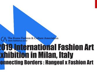 2019 International Fashion Art Exhibition in Milan> Hangeul X Fashion Art