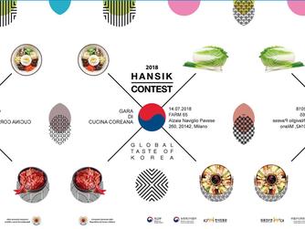 2018 Gara di Cucina Coreana