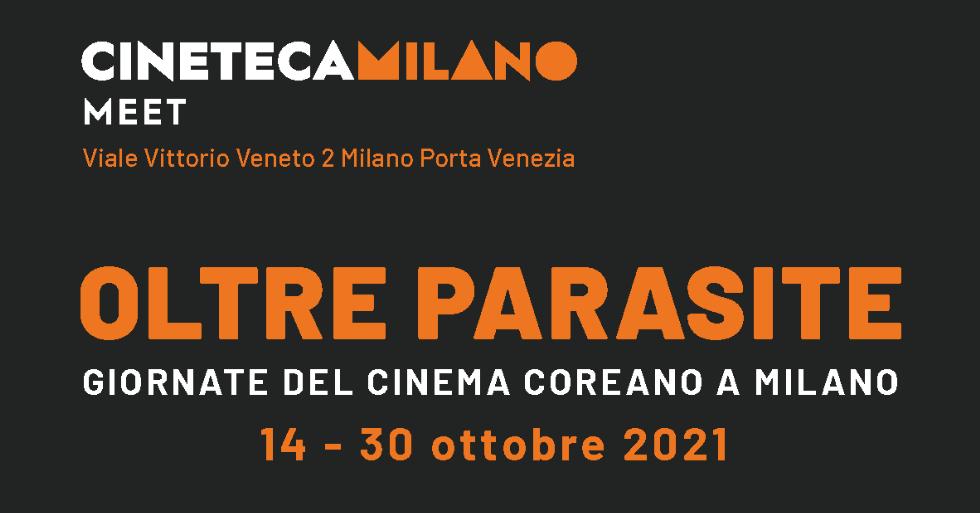 Giornate del Cinema Coreano a Milano