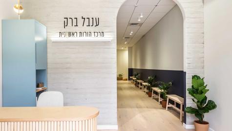 Inbal Barak | Parenting center