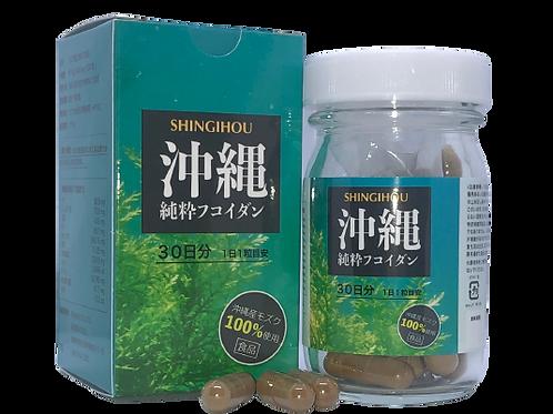 沖縄純粋褐藻醣膠