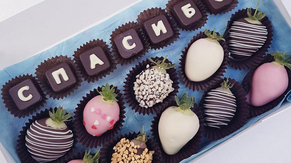 Клубника в шоколаде 10+буквы
