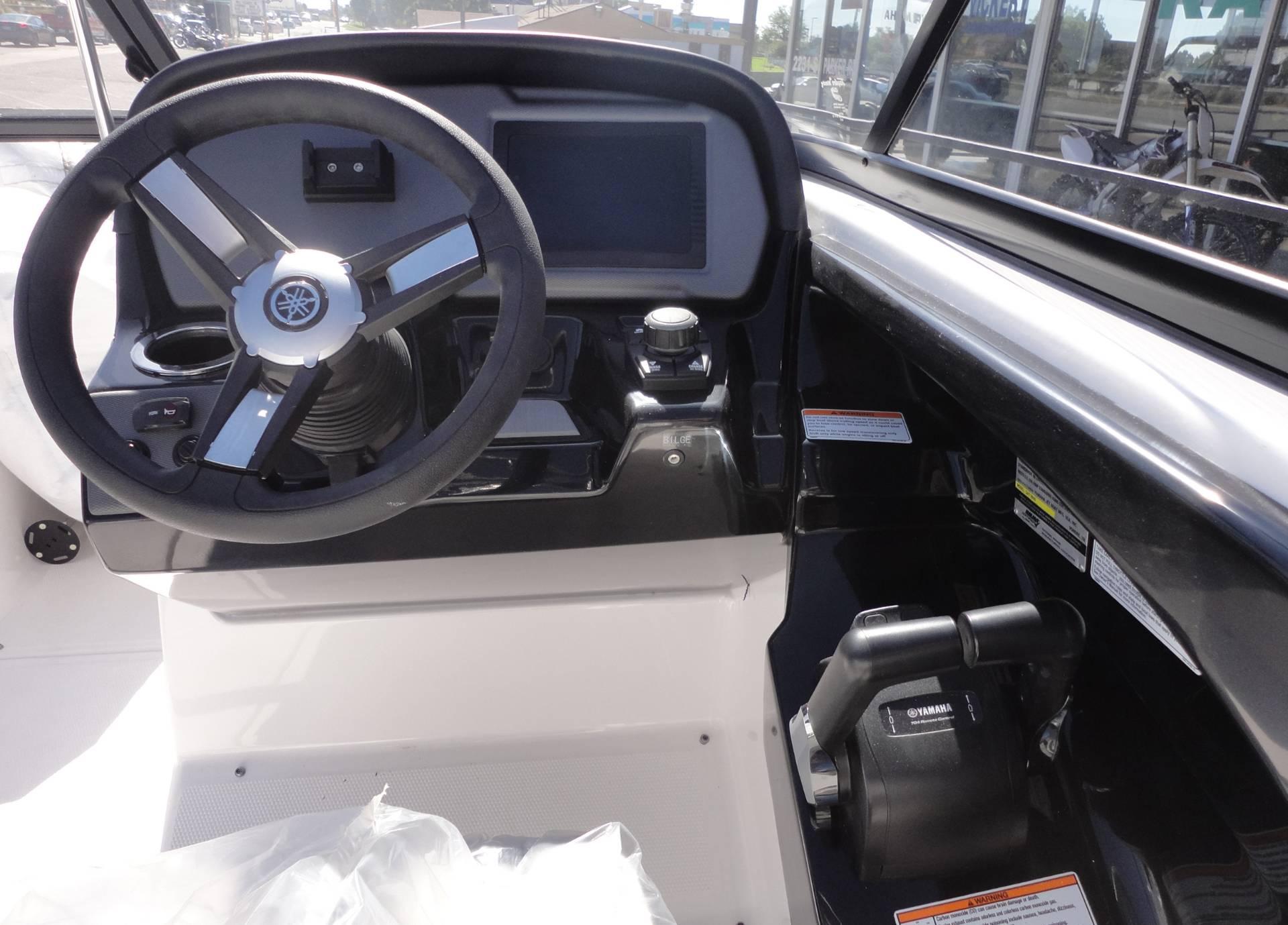 Interior Ar240