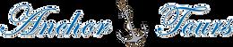 Anchor-Tours-logo-1.png