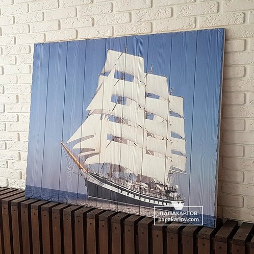 """Картина на досках """"Корабль 2"""""""
