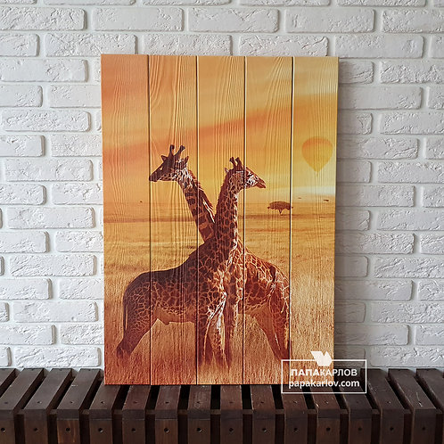 "Картина на досках ""Жирафы 1"""
