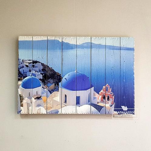 """Картина на досках """"Греция 1"""""""