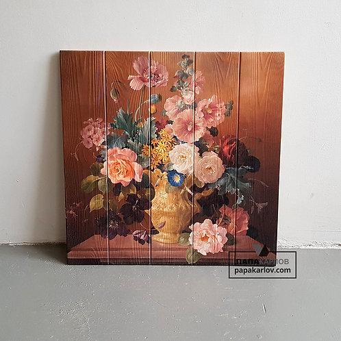 """Картина на досках """"Красивый Букет цветов"""""""
