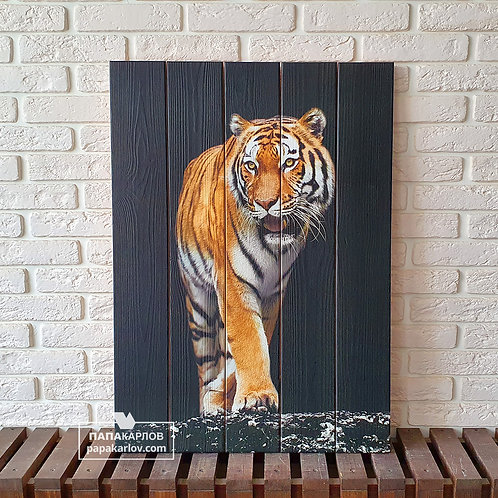 "Картина на досках ""Тигр 1"""