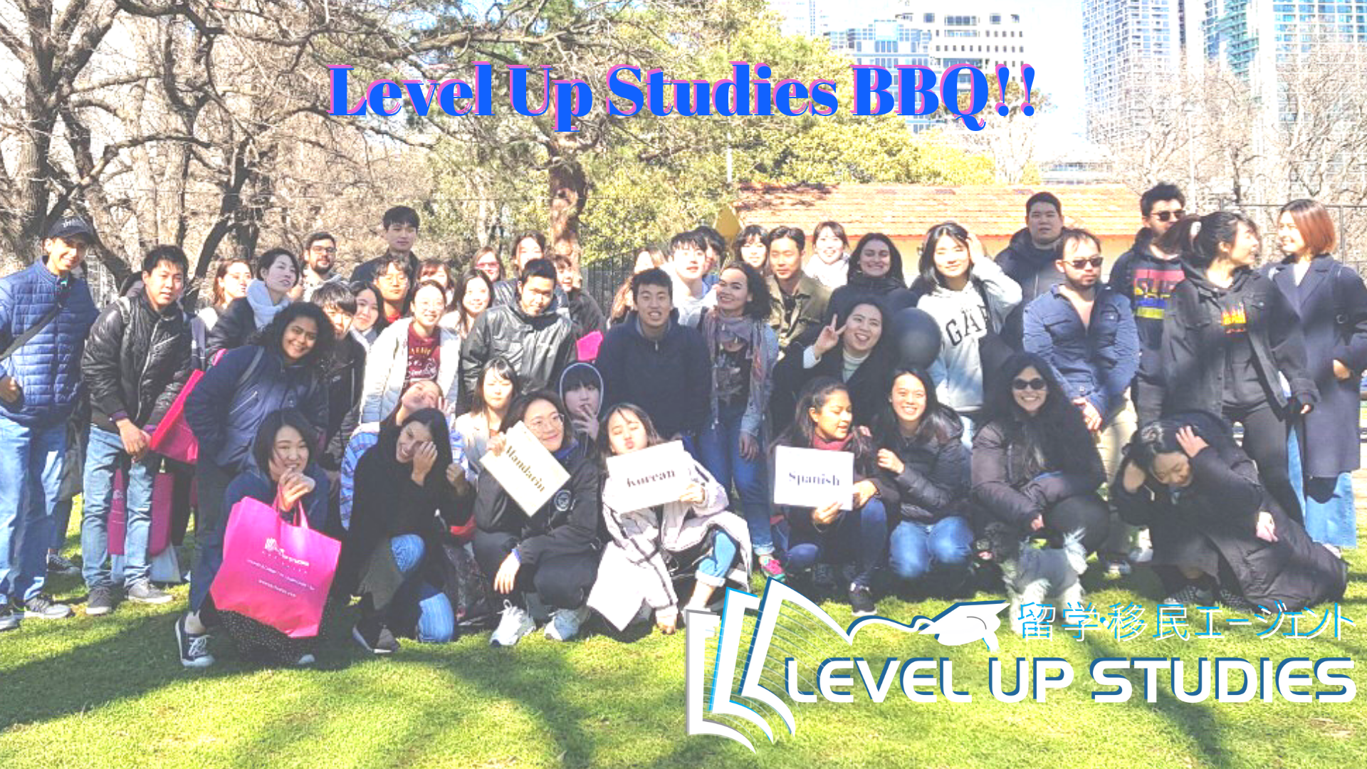 Level Up Studies BBQ!! (2)