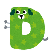 alphabet_character_d.png