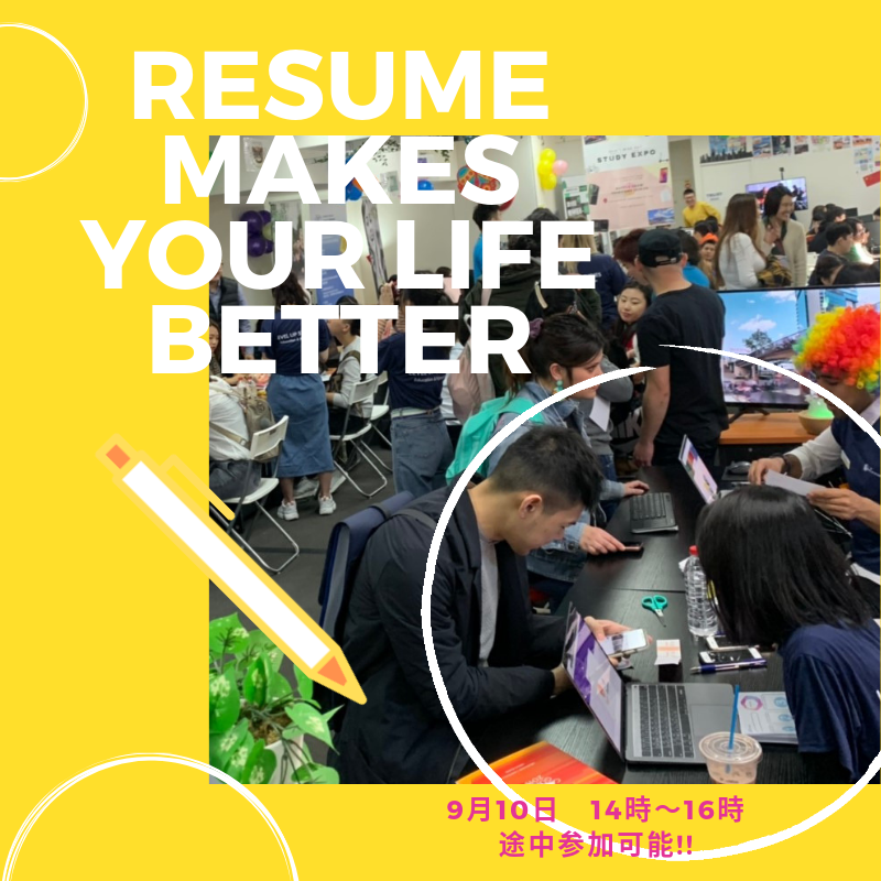 Resume makes your life better