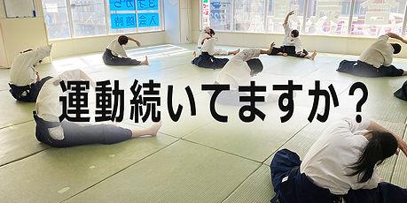 top_02_undo_w.jpg