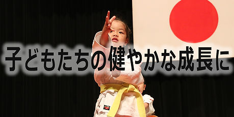 top_naraigoto_w.jpg