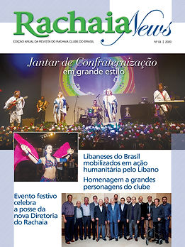 Folheto Rachaia News 2020 Capa.jpg