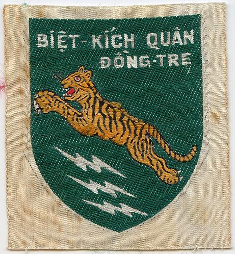 Vietnam War CIDG Dong Tre Mobile Guerrilla Force Patch