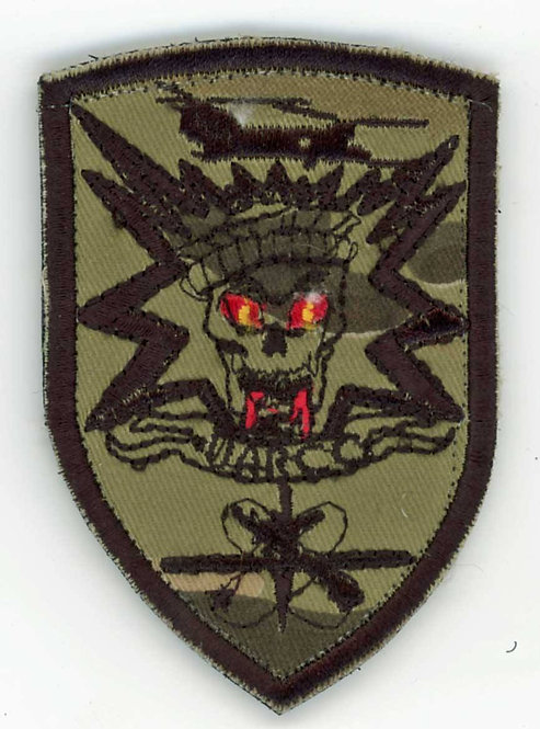 Afghan Made Multicam UARCC Special Operations Patch