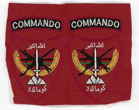 ANA Commando Uncut Unfinished Patch Set