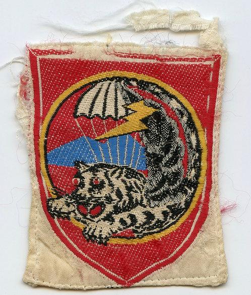 Vietnam War MAC V SOG Special Commando Unit (SCU) Patch