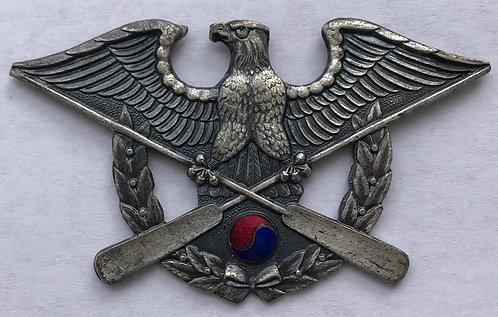 United Nations Partisan Forces Korea Amphibious Operations - Salamander Badge