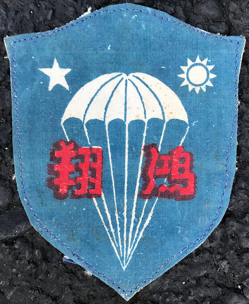 WWII Uniform Removed OSS Chinese Commando Patch