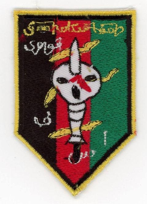 ASF MRF Patch