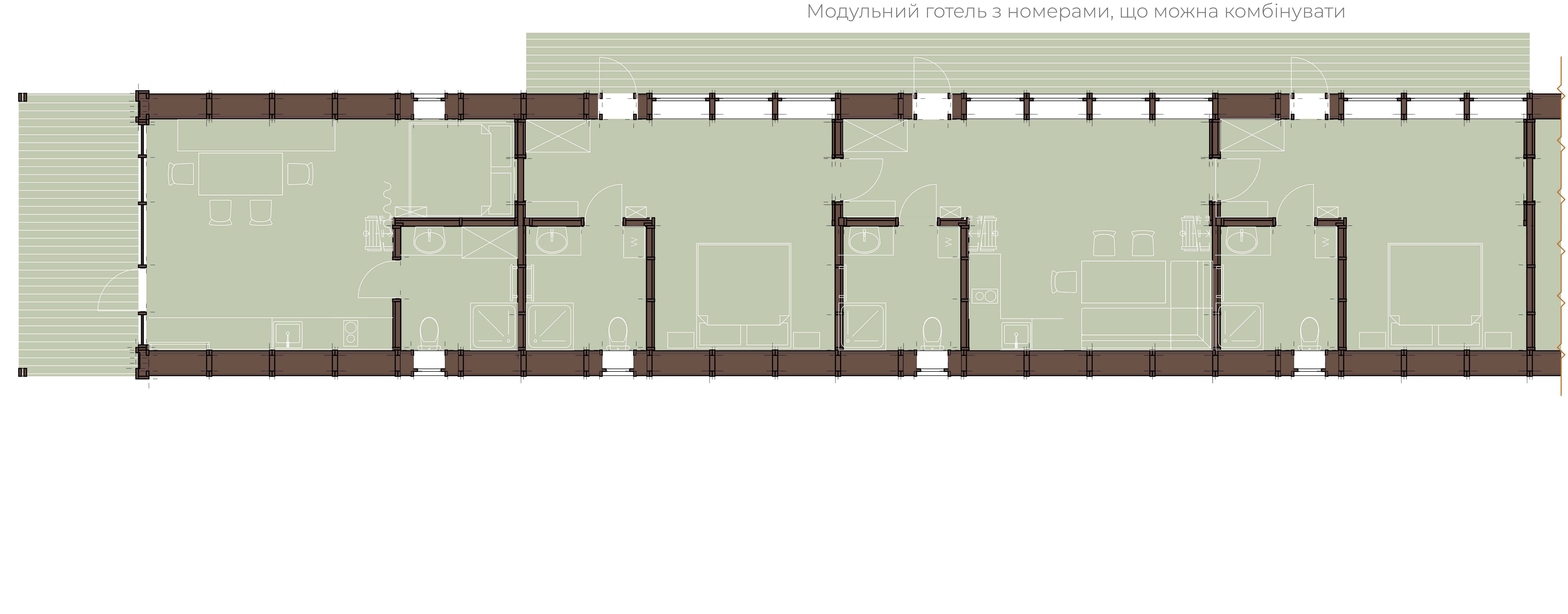 Модульний готель з номерами що комбінуються