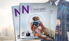 Pazarlama Dünyasının Araştırma Dergisi Yayın Hayatına Başladı: N