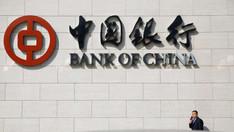 Bank of China Türkiye'de açılıyor