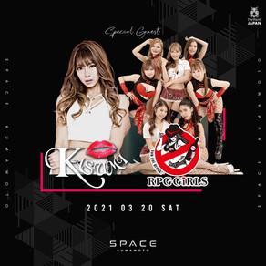 熊本 SPACE