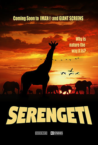 SERENGETI_KEY_ART_v3_small.jpg