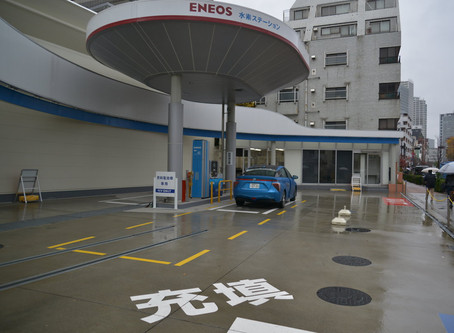 Japan Is Betting Big on the Future of Hydrogen Cars