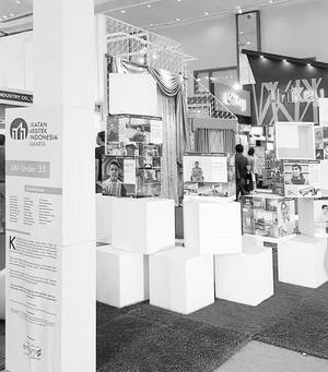 Ikatan Arsitek Indonesia 35 under 35 2018