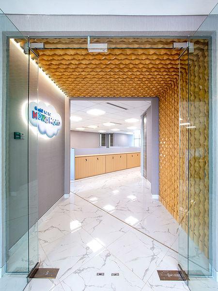 MokoMoko-8---Office-Entry.jpg