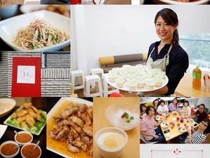 祝・4周年記念!夏においしい中華×和食コラボランチ会
