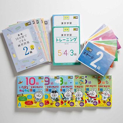 日本漢字能力検定協会教材