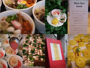 夏疲労のカラダを整える、韓方家庭料理ランチ会