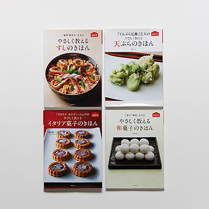 おうちで作れる専門店の味シリーズ