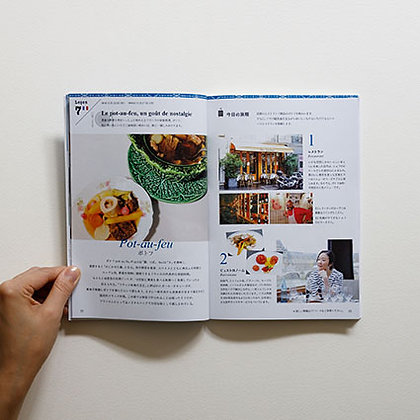 NHKゴガク 旅するスペイン語/旅するイタリア語/旅するフランス語/旅するドイツ語