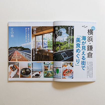 Sprout 2017年7月号