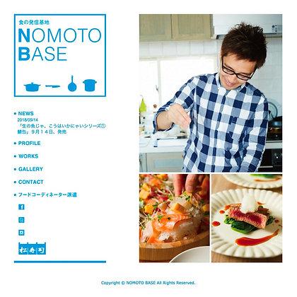 NOMOTO BASE