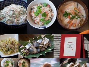 京都育ち久保香菜子さんの京風お昼ごはんランチ会