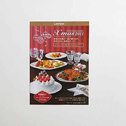 LAWSON Xmas2011 クリスマスカタログ
