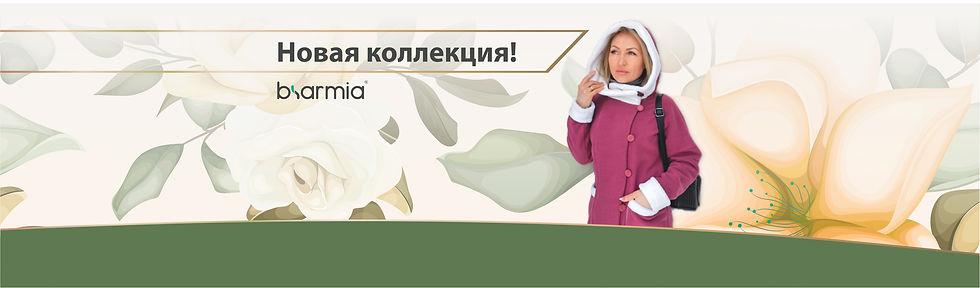 Обложка сайт.jpg