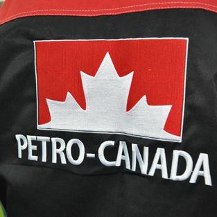 Логотип PETRO-CANADA