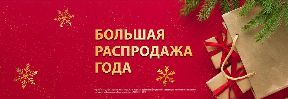 Oblozhka_dlya_sayta_BR.jpg